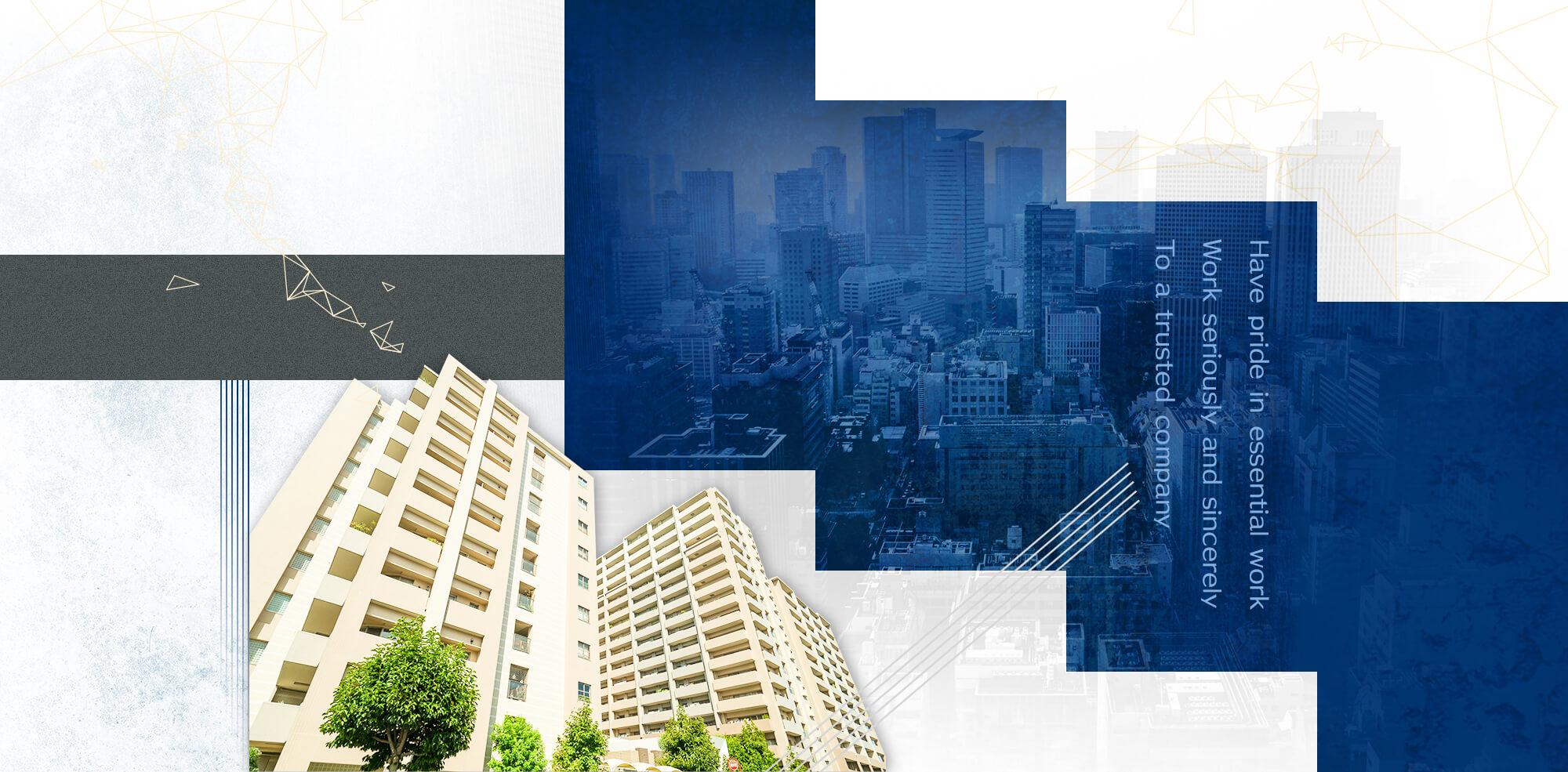 型枠工事業 株式会社橋本工務店